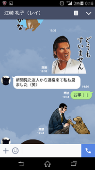 20150606002055343.png