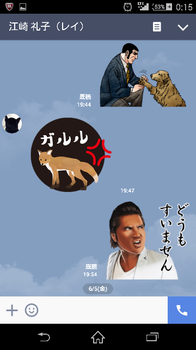 20150606002120608.png