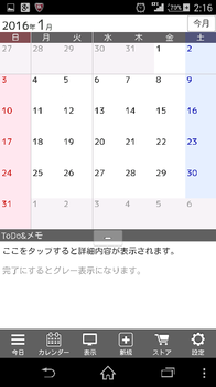 20150816021904519.png