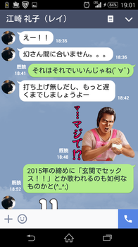 20151211190334247.png